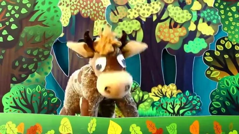 Веселое поздравление с днем рождения для малышей от сказочной Коровы