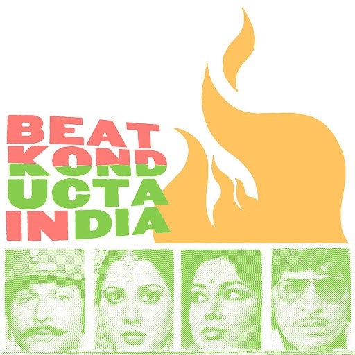 Madlib альбом Beat Konducta Vol. 3 & 4: In India