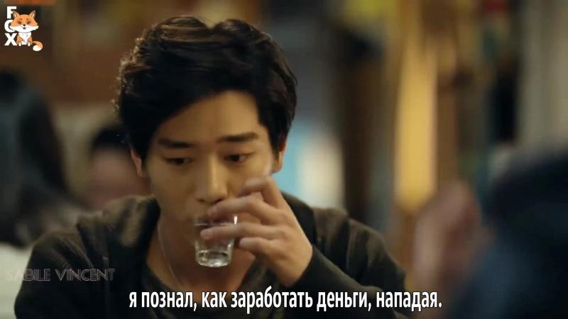 [FSG FOX] Dok2 (ft. Kim Hyo Eun, Changmo) – Put It Down (Entourage OST) |рус.саб|