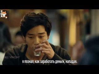 [FSG FOX] Dok2 (ft. Kim Hyo Eun, Changmo) – Put It Down (Entourage OST)  рус.саб 
