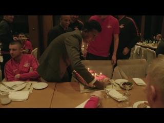 Праздничный торт и благодарности