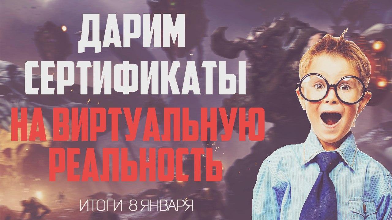 Афиша Волгоград Открытие Виртуальной реальности / Комсомолл Влг