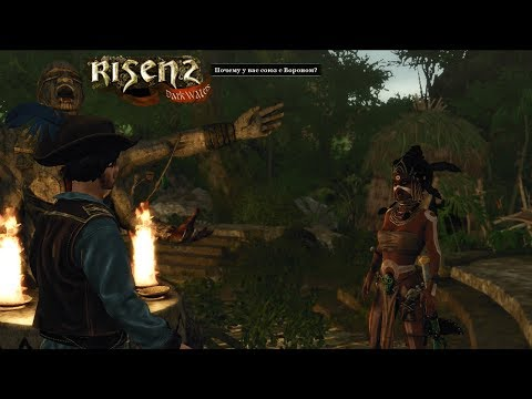Risen 2 ► Aboriginal tribe(Племя аборигенов) №9