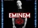 Eminem (Revival) - River (feat. Ed Sheeran) #1
