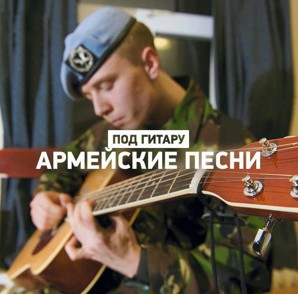 Виктор петлюра — афганистан армейские песни.