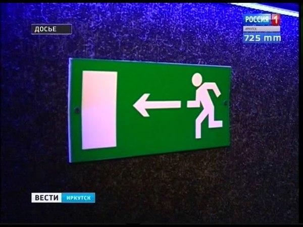 Фальшивые инспекторы пожнадзора наживаются на трагедии в Кемерово