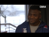 UFC 220  Francis Ngannou - This Fight Will End in Two Rounds
