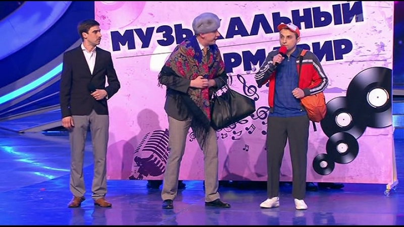 КВН 2018. «Русская дорога», АГПУ, Армавир. Музыкалка.