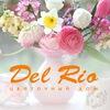 """Цветочный дом """"Del Rio"""" г.Тамбов"""