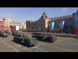 Парады Победы в Москве: 1995 – 2017
