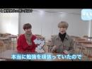 [ Озвучка RS ] BTS Jimin, J-Hope, ZIP Japan [за кадром, говорят о школе]