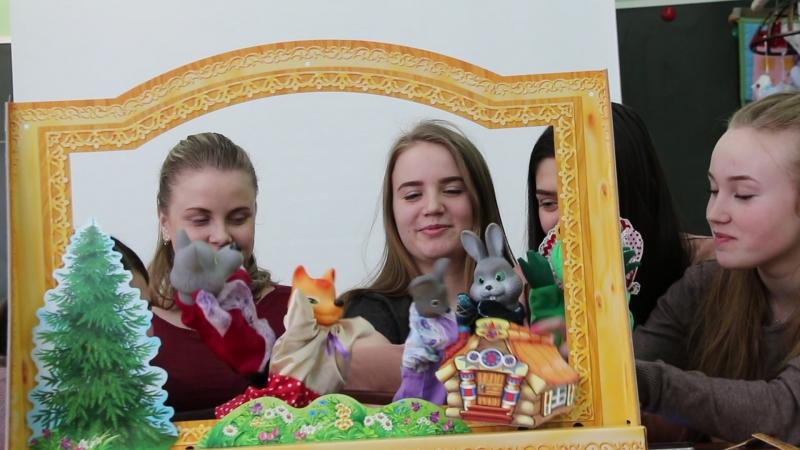 ЯрПК Дошкольное образование Театрализованная деят ть детей Практ занятие Преподаватель Морозова Е Н