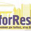 """ЖК """"forRest""""   м. Луцьк   Офіційна сторінка"""