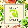 DESIGN & БУКЕТ   Доставка цветов Нижний Новгород