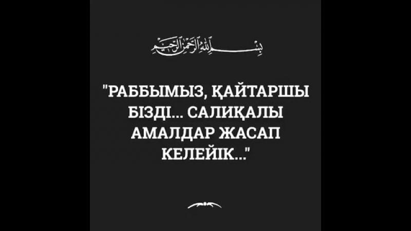 Ерлан Ақатаев неге жылады.mp4