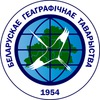 БелГО | Белорусское географическое общество