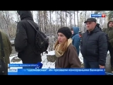 Вести-Москва • Сезон 1 • Жители Балашихи часами стоят на остановках, чтобы добраться в столицу