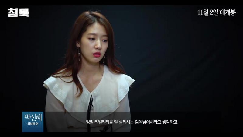 Silent Witness Behind The Scene (BTS)