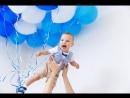 Слайд-шоу на День Рождения Артема 1 год