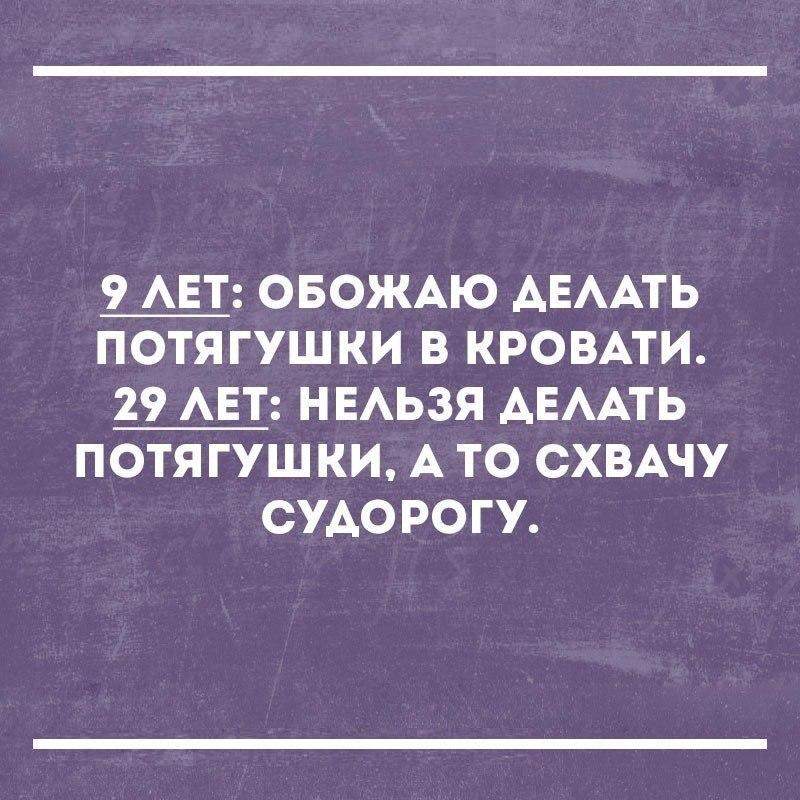https://pp.userapi.com/c840529/v840529686/1d288/s5ypHe2_qk8.jpg