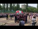 Школьный вальс 2018г., СОШ№4, г. Нововоронеж