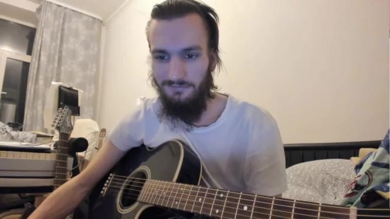 Тот Самый Витя - Спокойного сна guitar cover and lesson