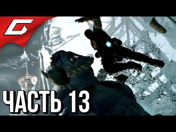 GOD of WAR 4 (2018) ➤ Прохождение 13 ➤ ВНУТРИ ГОРЫ (Босс Ярн Фоутр)