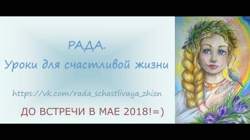 ЙОГА-ТУР с Галиной Карповой