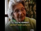Советы мудрой женщины