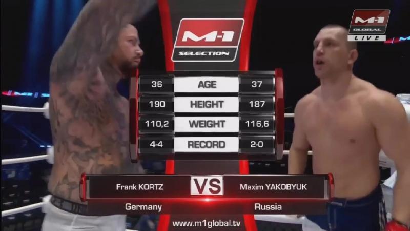 Максим Якобюк vs Франк Корц, M-1 Challenge 88