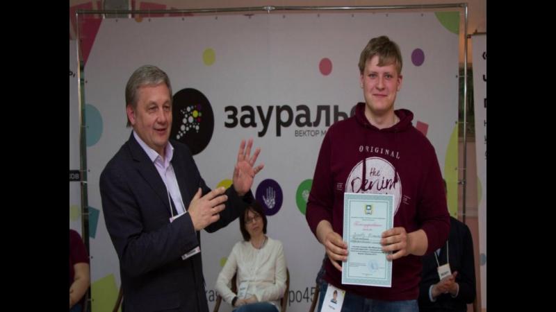 Леонов Никита(Студент года)
