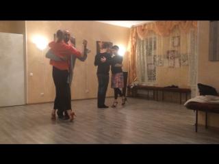 Танго. Практика. La Mirada