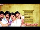 Shivaramaraju 2002 శివరామరాజు Telugu Movie II Full Songs Jukebox II Jagapathi Babu Laya