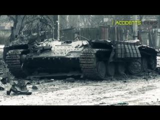 Углегорск.3 февраля,2015.Последствия боя за город.