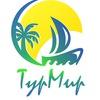 Экскурсии в Паттайе   Таиланд   ТурМир