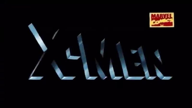 Люди Икс / X Men 1992 год Заставка