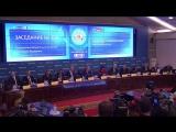 134-е заседание ЦИК Российской Федерации 30 января 2018 года
