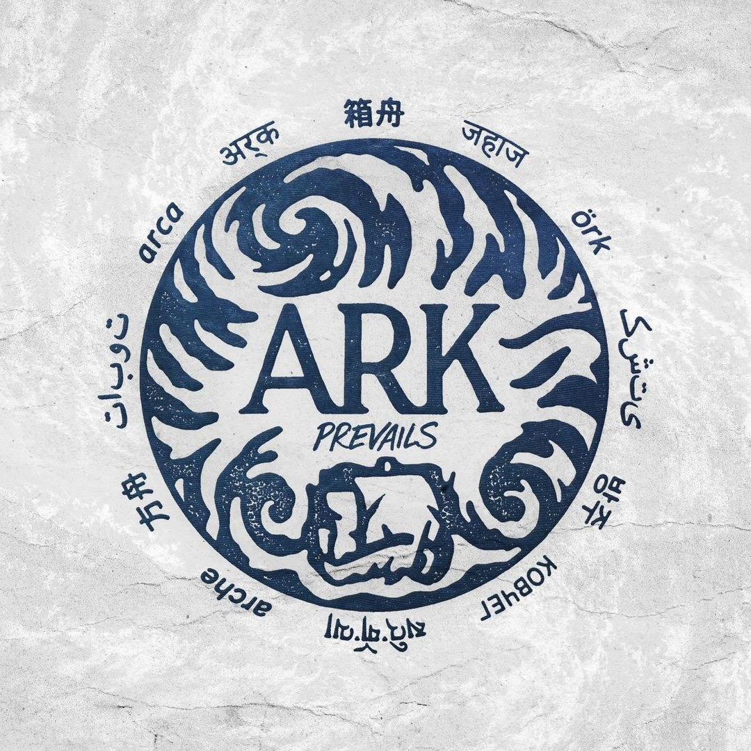 In Hearts Wake - Ark Prevails [EP] (2018)