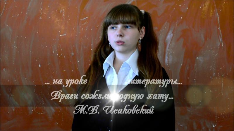 конкурс Ученик года 2015, Кривенкова Маргарита, 9 класс, визитка, МБОУ Тирянская ОШ