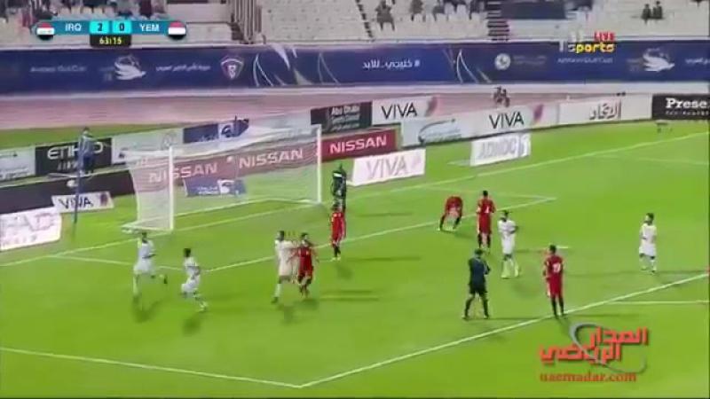 Кубок Персидского Залива-2018-В3-29.12.17. Ирак - Йемен (3-0)