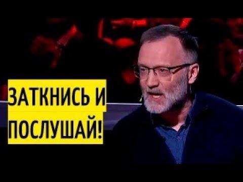 Вы не православные, а ОТМОР0ЖЕННЫЕ сатанисты! Михеев РАЗОБРАЛСЯ с украинскими раскольниками!