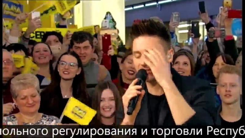 """LIVE_ Розыгрыш призов 49 тура игры """"Удача в придачу!""""_cut_001"""