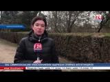 Прямое включение корреспондента телеканала «Крым 24» Марины Патриной.