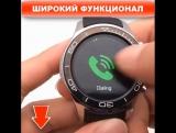 Великолепные часы Smart Watch SW007