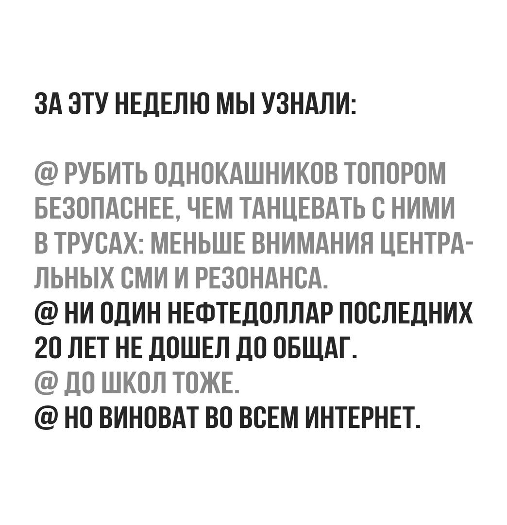 https://pp.userapi.com/c840529/v840529851/44f4a/V8d2oe9MxnY.jpg