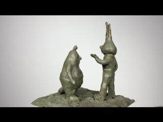 Скульптура. Иллюстрация к сказке «Приключения Чиполлино»
