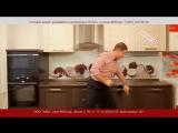 Акция года! При покупке кухни М:32 каждый 2-ой модуль в ПОДАРОК!