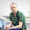 Пластический хирург Нугаев Тимур Шамилевич