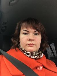 Татьяна Ермольева
