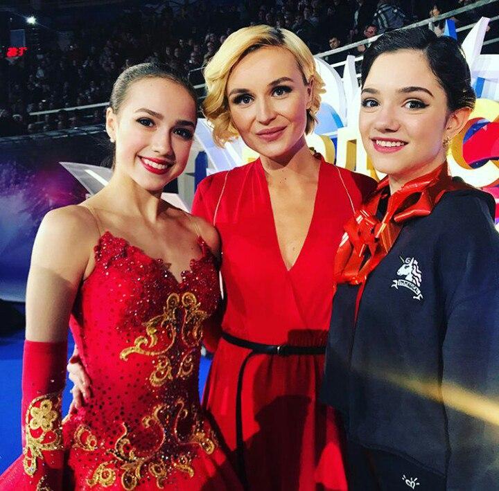 Ледовые шоу-5 - Страница 6 IL_ssPBmjOc